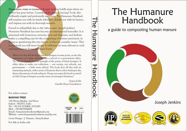 India_Humanure